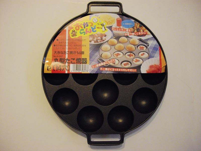 Piastra per takoyaki takoyaki pan vendita piastra per - Piastra per cucinare ...