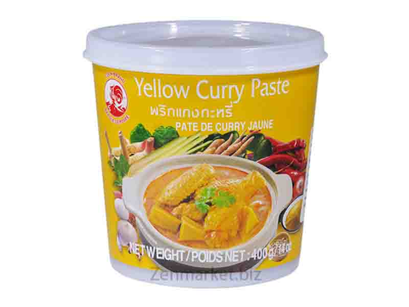 Curry Giallo in Pasta - Yellow Curry Paste